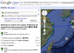 Google Maps en Jet Ski