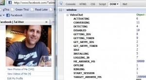 Skype pour le chat vidéo Facebook