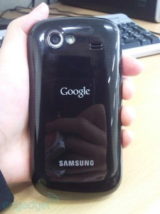 Nexus S - Photo 3