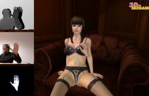 Sexe avec Kinect
