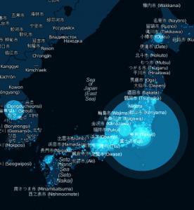 Nouvelle année - Tweets - Japon