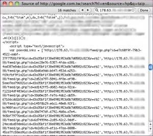 Trojan Flash OSX