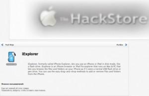HackStore-cydia-mac