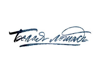 logo galerie d'art
