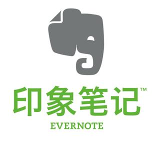 evernote en chine