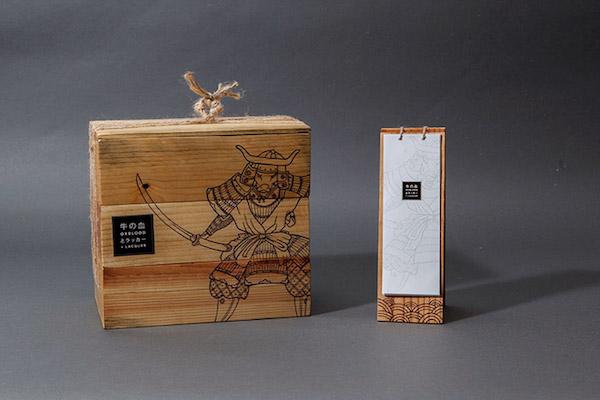 Packaging bois triple boite