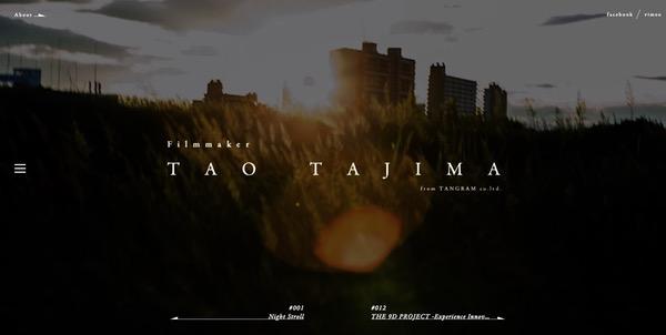 Portfolio Tao Tajima