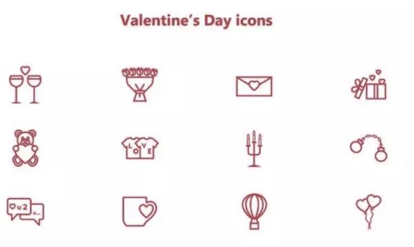 Icônes inline Saint-Valentin
