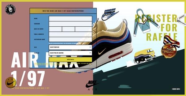 Site rétro Nike
