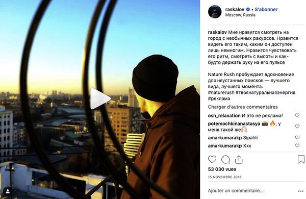 Vidéo Instagram