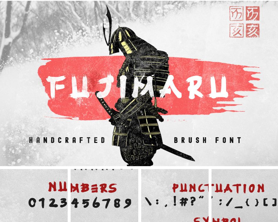 Fujimaru typographie pour graphiste réussir ses infographies chiffres