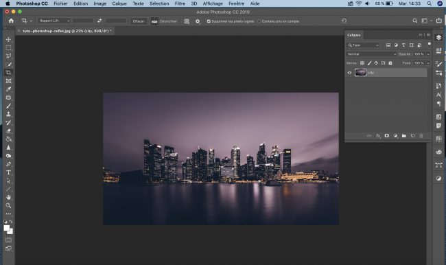 tutoriel photoshop image faire un reflet ville