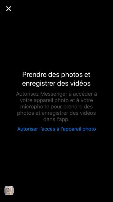 autorisation application erreur courante de designer UX