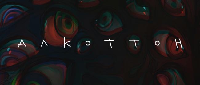 free font typographie pour halloween