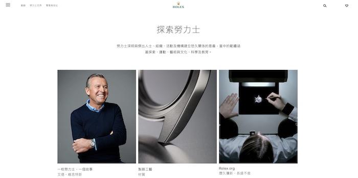 webdesign chinois écriture