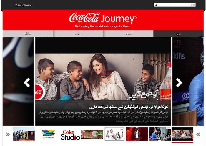 webdesign sens lecture arabe