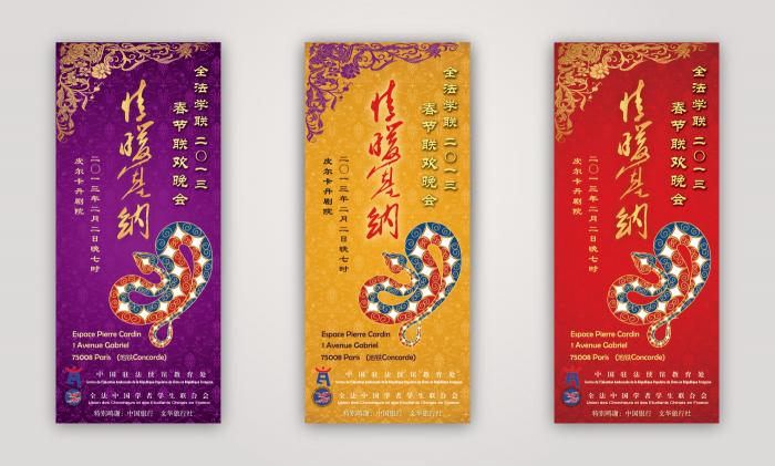 kakémono roll up impression print