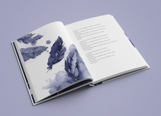 watercolor aquarelle livre poésie