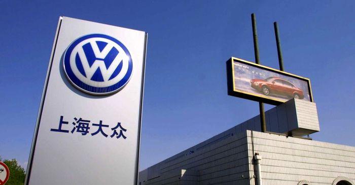 Volkswagen Chine
