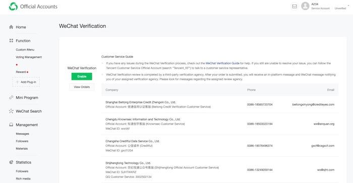 WeChat validation compte entreprise