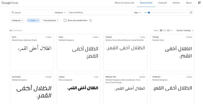 sélection police multilingue Google Fonts