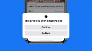 Facebook va vous avertir si vous partagez un article trop ancien