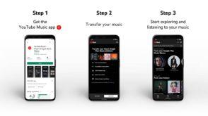 Fermeture de Google Play Music : comment transférer sa musique vers YouTube Music