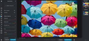 Pixlr : un outil en ligne gratuit et intuitif pour retoucher ses photos