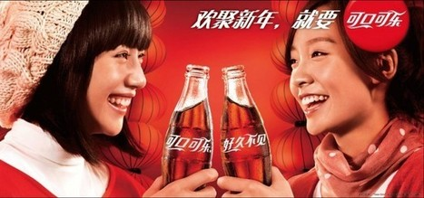 coca-cola Chine
