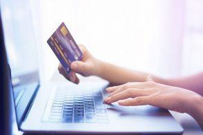10 chiffres-clés du e-commerce au 2e trimestre 2020