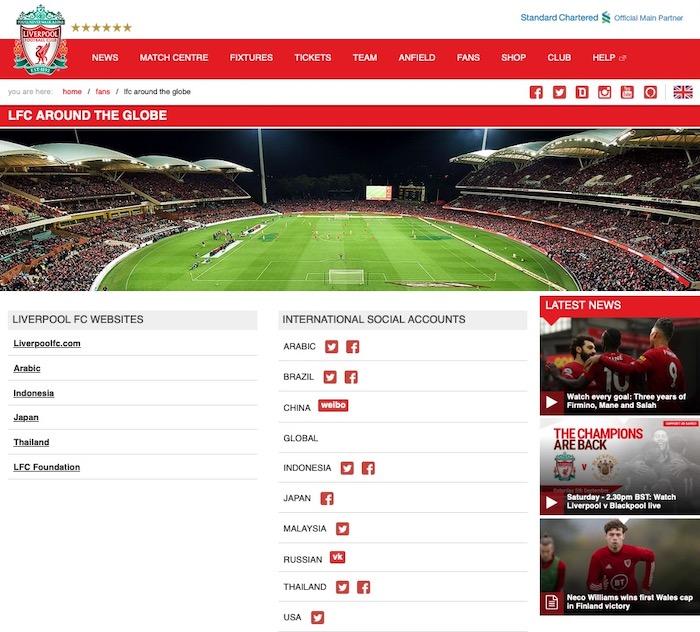 site web Liverpool FC